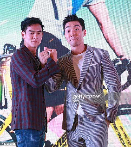 Actor Eddie Peng and singer and actor Choi Siwon attend press conference of film 'To The Fore' on August 7 2015 in Guangzhou Guangdong Province of...