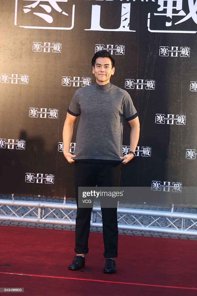 Actor Eddie Peng attends the press conference of movie 'Cold War II' on June 28, 2016 in Taipei, Taiwan of China.