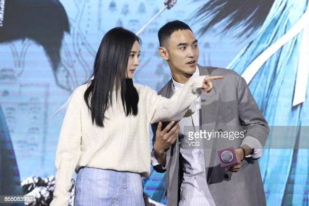 Actor Ethan Juan and actress Yang Mi attend the press conference of TV drama 'Legend of Fu Yao' on September 28 2017 in Beijing China