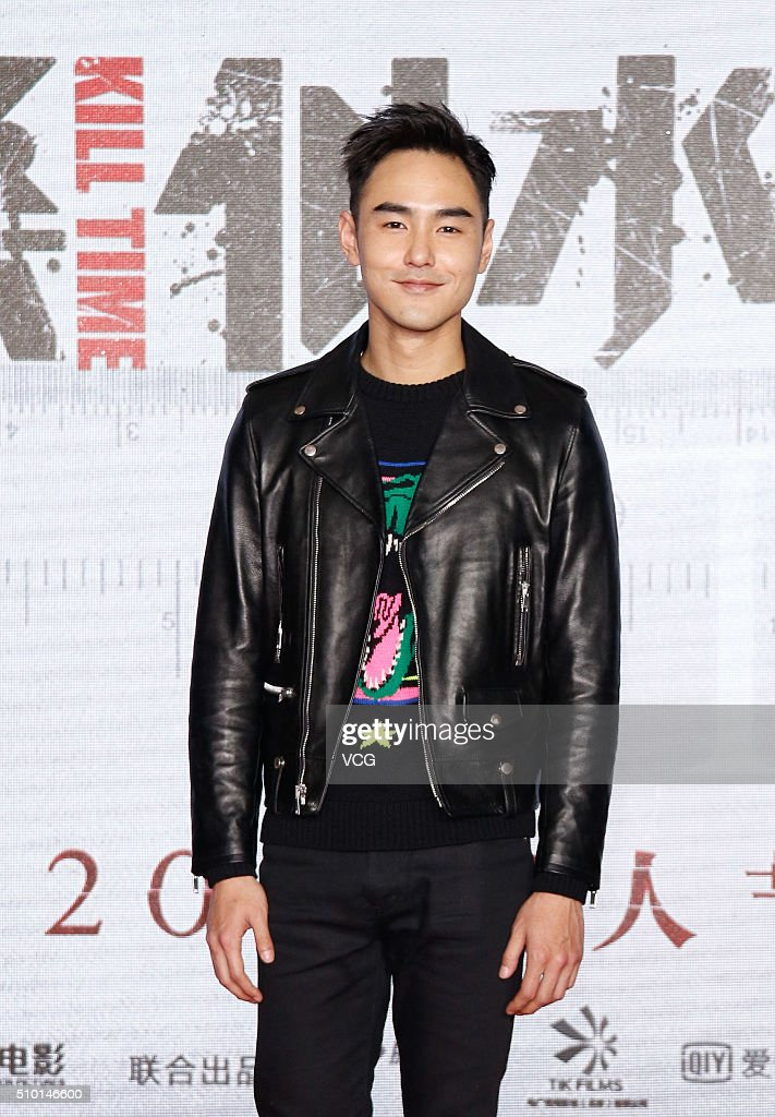 Actor Ethan Juan attends the press conference of director Fruit Chan Gor's film 'Kill Time' on February 14, 2016 in Shanghai, China.