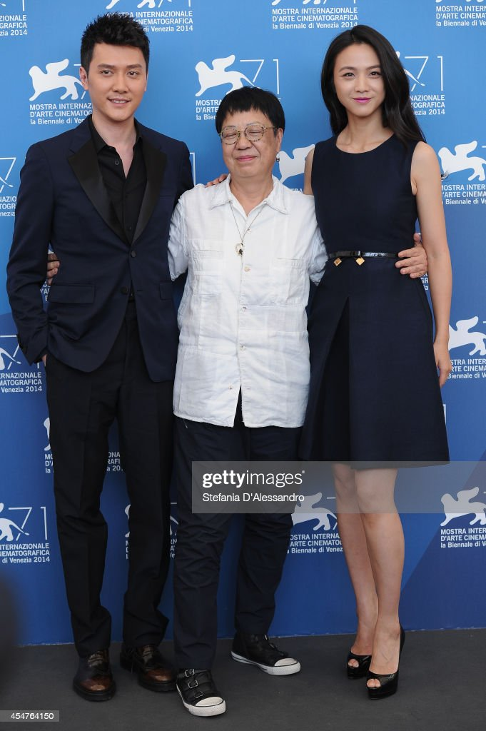 Actor <a gi-track='captionPersonalityLinkClicked' href=/galleries/search?phrase=Feng+Shaofeng&family=editorial&specificpeople=7926179 ng-click='$event.stopPropagation()'>Feng Shaofeng</a>, director <a gi-track='captionPersonalityLinkClicked' href=/galleries/search?phrase=Ann+Hui&family=editorial&specificpeople=2554073 ng-click='$event.stopPropagation()'>Ann Hui</a> and actress <a gi-track='captionPersonalityLinkClicked' href=/galleries/search?phrase=Tang+Wei&family=editorial&specificpeople=4329520 ng-click='$event.stopPropagation()'>Tang Wei</a> attend 'The Golden Era' Photocall during the at Palazzo Del Casino on September 6, 2014 in Venice, Italy.