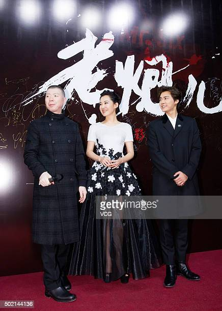 Actor Feng Xiaogang actress Xu Qing and actor Li Yifeng attend 'Mr Six' premiere at National Aquatics Center on December 20 2015 in Beijing China