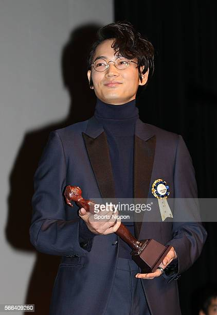 Actor Go Ayano attends the 7th TAMA film awards ceremony on November 21 2015 in Tokyo Japan