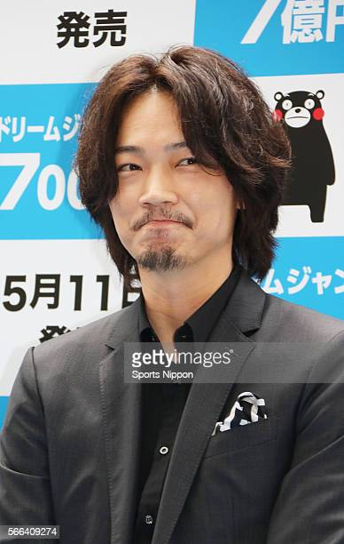 Actor Go Ayano attends the Dream Jumbo lottery PR event on May 11 2016 in Tokyo Japan