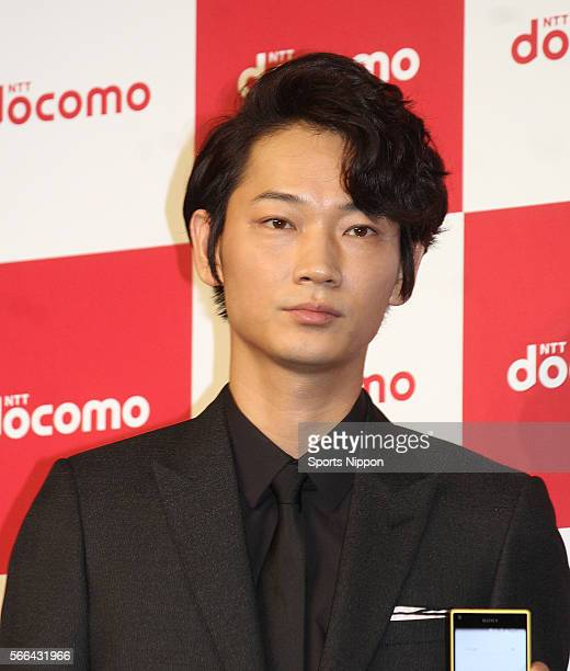 Actor Go Ayano attends the NTT Docomo press conference on September 30 2015 in Tokyo Japan