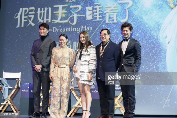Actor Guan Zhe actress Tia Ray actress Lin Yun actor Paul Chun and actor Chen Bolin attend the premiere of 'The Dreaming Man' at Walt Disney Grand...