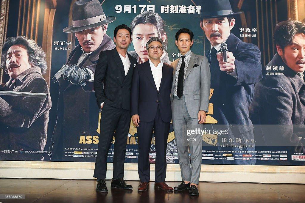 """Assassination"" Beijing Premiere"