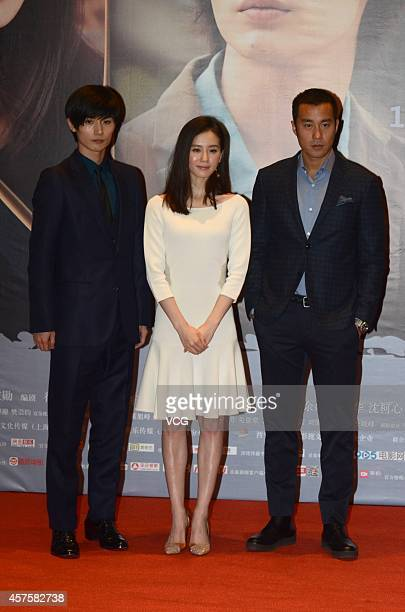 Actor Haruma Miura actress Shishi Liu and actor Joseph Chang attend press conference of 'Five Minutes To Tomorrow' on October 21 2014 in Shanghai...