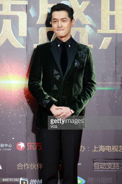 Actor He Ge attends the 2017 Chinese Television Series Quality Ceremony held by Dragon TV on February 26 2017 in Shanghai China