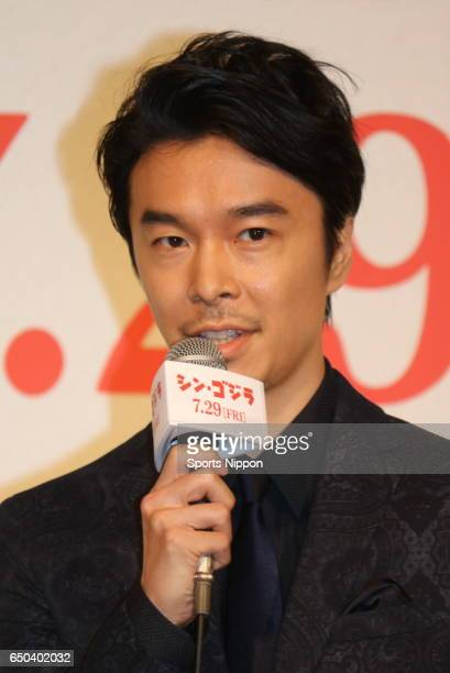 Actor Hiroki Hasegawa attends press conference of film 'Godzilla Resurgence' on July 19 2016 in Tokyo Japan