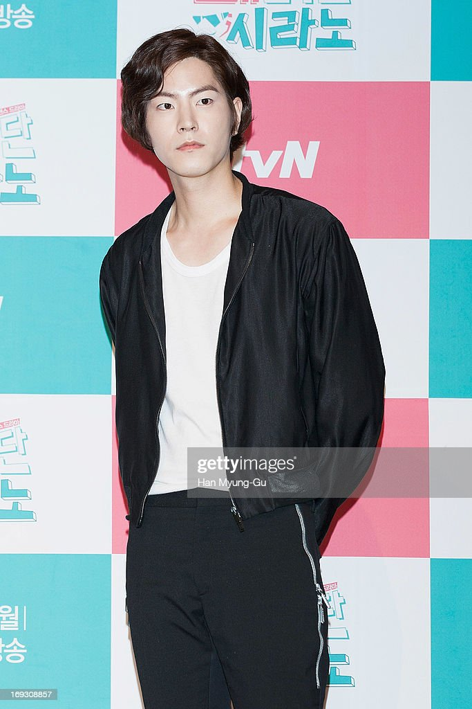 Actor Hong Jong-Hyun attends the tvN Drama 'Dating Agency Cyrano' press conference on May 22, 2013 in Seoul, South Korea. The drama will open on May 27 in South Korea.
