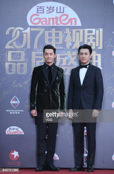 Actor Hu Ge and actor Jin Dong attend the 2017 Chinese Television Series Quality Ceremony held by Dragon TV on February 26 2017 in Shanghai China