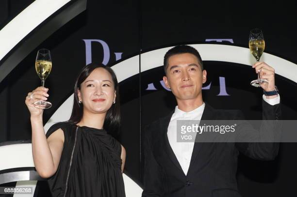 Actor Hu Ge attends the 60th anniversary event of watch brand Piaget on May 26 2017 in Shanghai China