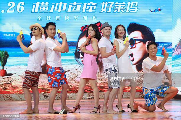 Actor Huang Xiaoming actor Tong Dawei actress Vicki Zhao director Timothy Kendall actress Sarah Li and actor Sung Kang attend a sunny beach themed...