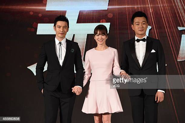 Actor Huang Xiaoming actress Song Hye Kyo and actor Tong Dawei attend press conference of new movie 'The Crossing' on September 21 2014 in Beijing...