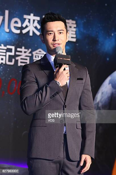 Actor Huang Xiaoming attends a promotional event of Lifestyle massage chair on December 5 2016 in Taipei Taiwan of China
