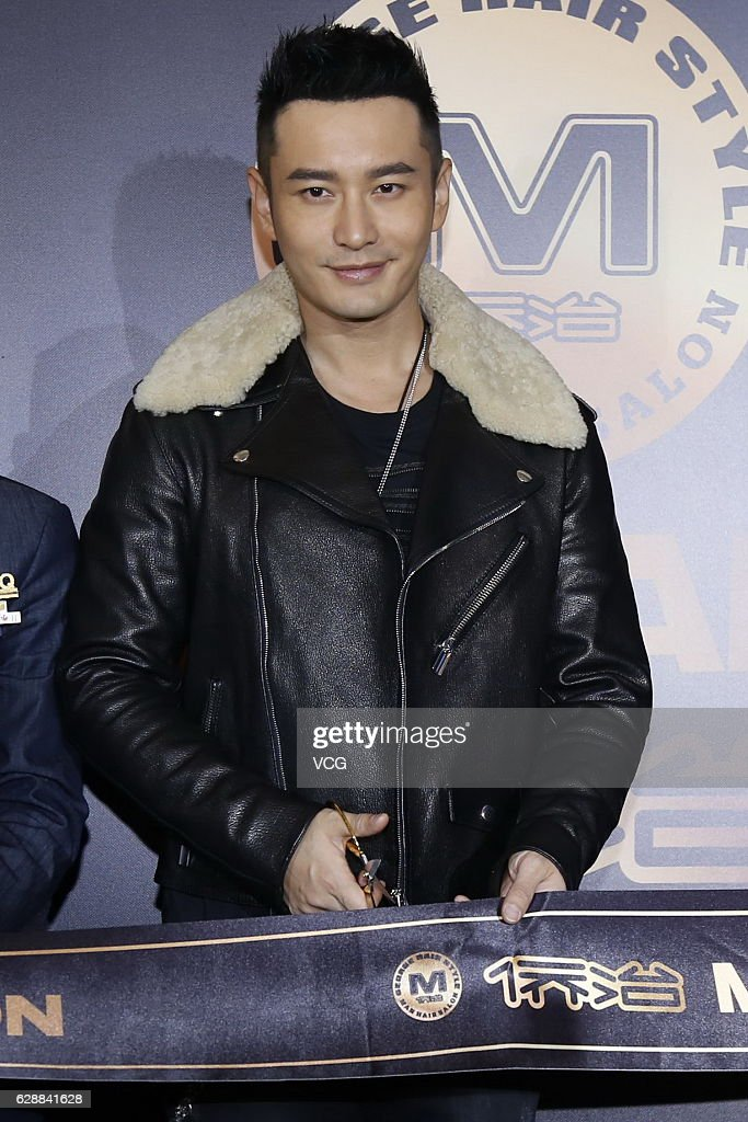 Huang Xiaoming Attends Opening Ceremony In Beijing