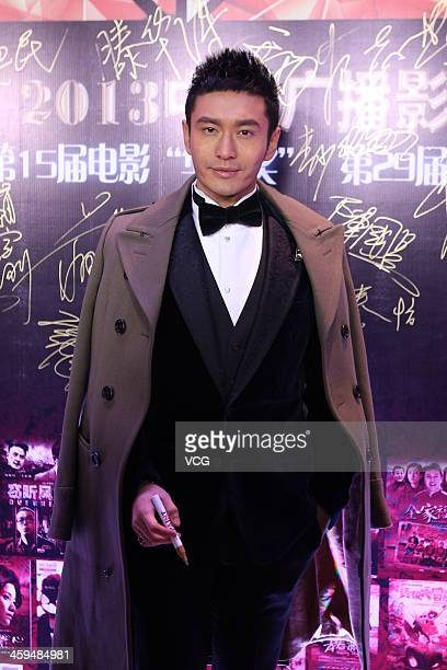 Actor Huang Xiaoming attends the 15th China Huabiao Film Awards at China Central Television Headquarters on December 26 2013 in Beijing China