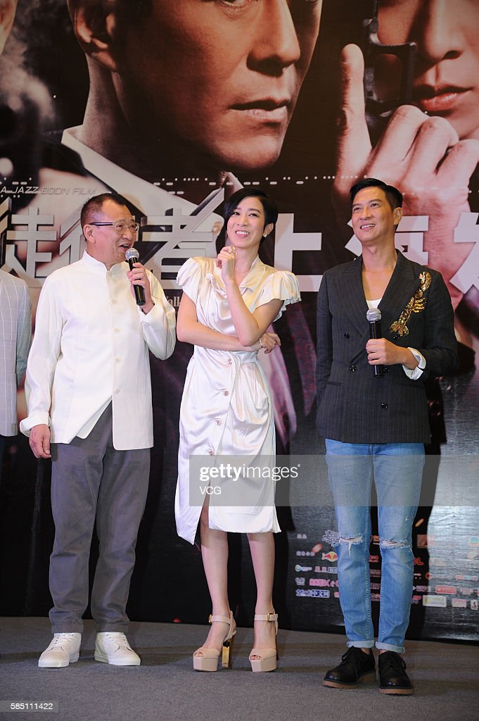 Actor Hui Siu Hung, actress Charmaine Sheh and actor Nick Cheung attend a press conference of movie version 'Line Walker' on August 1, 2016 in Shanghai, China.