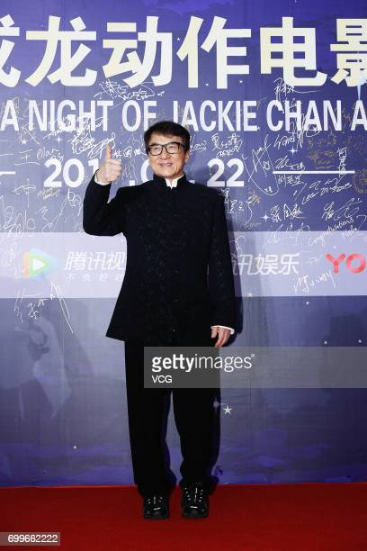 Actor Jackie Chan arrives at the red carpet of Gala Night of Jackie Chan Action Movie Week during the 20th Shanghai International Film Festival on...