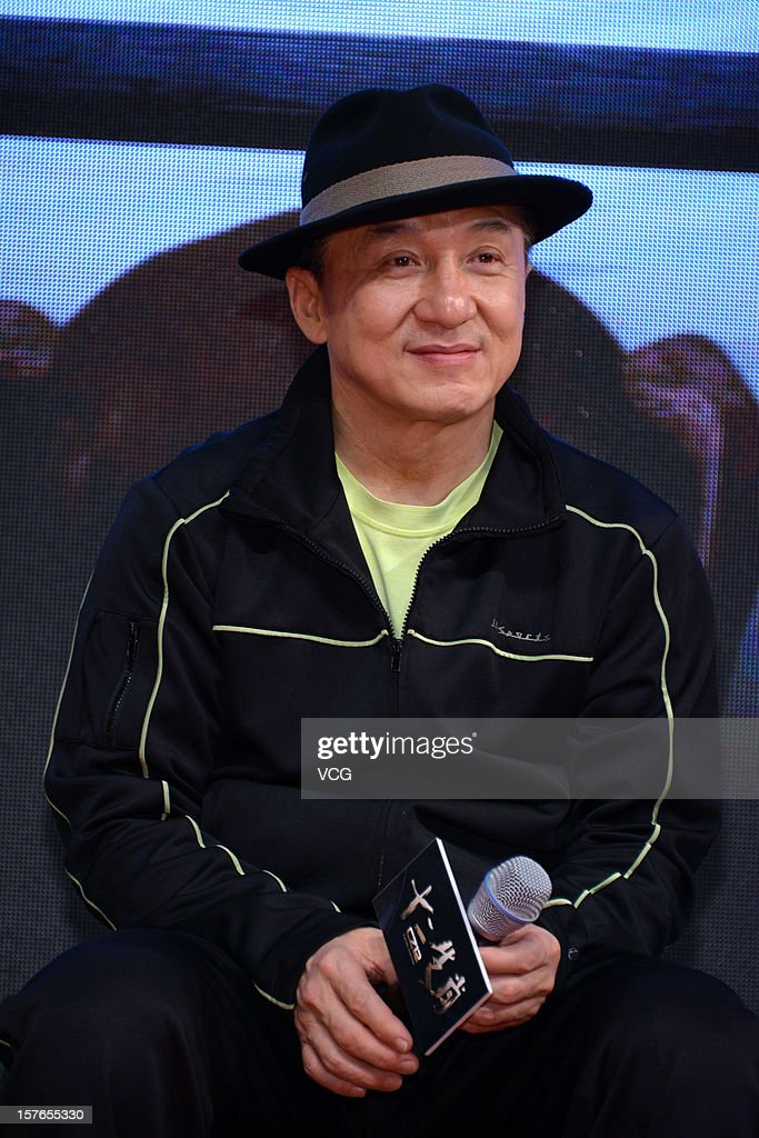 Actor Jackie Chan attends a press conference for 'Chinese Zodiac' at Jackie Chan Museum on December 5, 2012 in Shanghai, China.