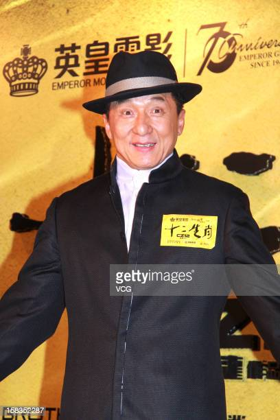 Actor Jackie Chan attends 'Chinese Zodiac' premiere on December 13 2012 in Hong Kong Hong Kong