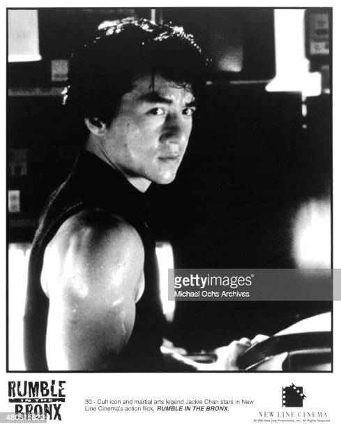 Actor Jackie Chan in a scene from the New Line Cinema movie 'Rumble in the Bronx' circa 1995