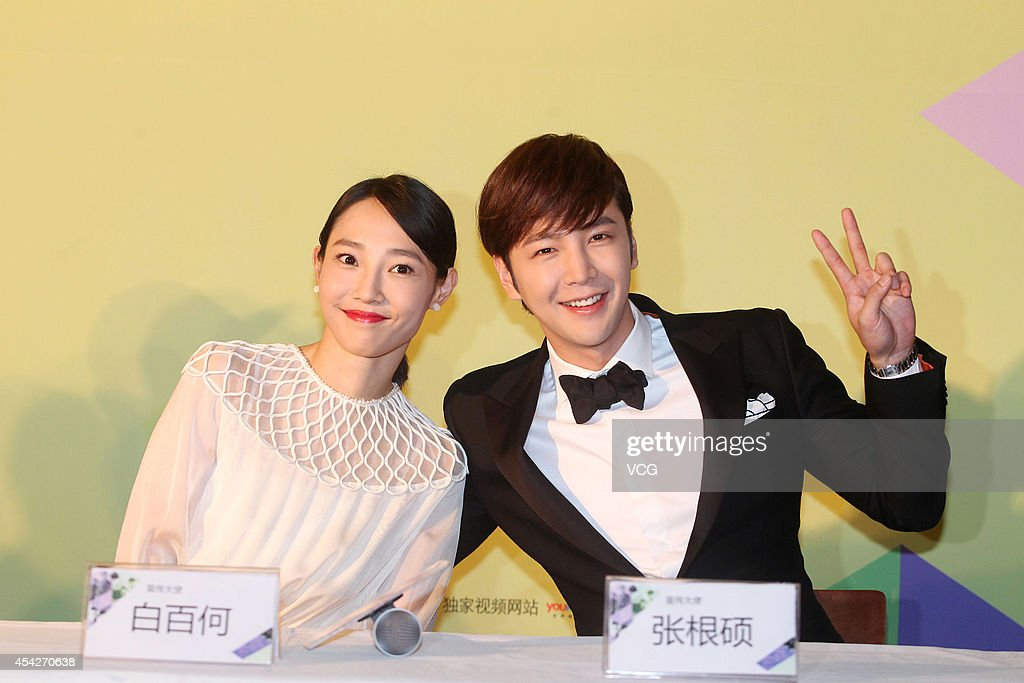 Jang Geun-suk And Bai Baihe Attend Press Conference Of 2014 South Korean Film Festival