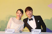 Actor Jang Geunsuk and actress Bai Baihe attend press conference of 2014 South Korean Film Festival on August 27 2014 in Beijing China