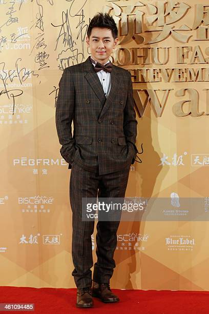 Actor Jimmy Lin attends The 2nd Sohu Fashion Achievement Awards at Pudong Shangrila on January 6 2014 in Shanghai China