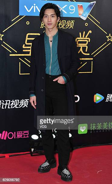 Actor Jing Boran arrives at the red carpet of the 2016 VQQCOM Star Awards on December 10 2016 in Beijing China