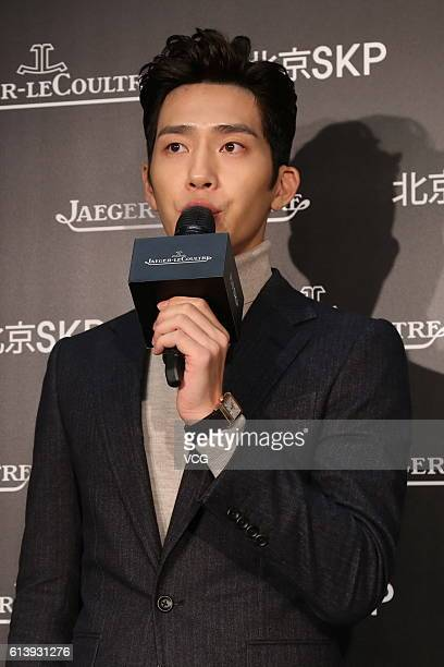 Actor Jing Boran attends commercial event of a Swiss luxury watch brand 'JaegerLeCoultre' on October 11 2016 in Beijing China