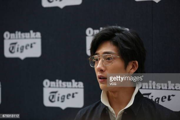 Actor Jing Boran attends Onitsuka Tiger activity on April 30 2017 in Shenyang Liaoning Province of China