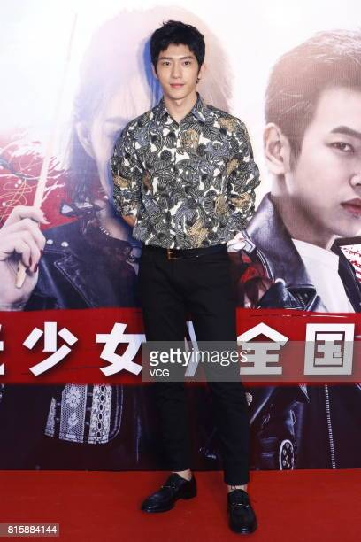 Actor Jing Boran attends the premiere of director Wang Ran's film 'Our Shining Days' on July 16 2017 in Beijing China
