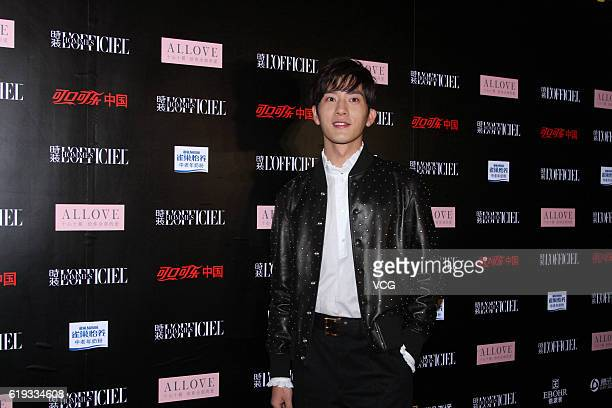 Actor Jing Boran poses on the red carpet of the L'officiel Fashion Night 2016 on October 30 2016 in Beijing China