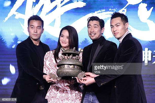 Actor Joseph Chang Hsiaochuan actress Shu Qi actor Wang Qianyuan and actor Tony Yang Yoning attend the press conference of director Chen YuHsun's...