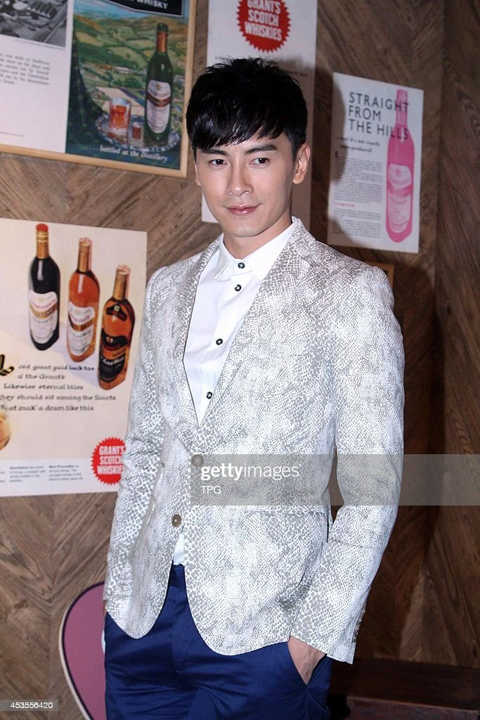 Actor Joseph Cheng attends opening ceremony of bar on Monday August 11,2014 in Taipei,China.