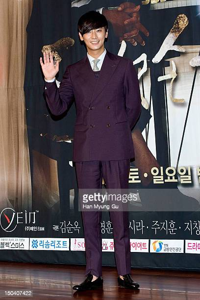 Actor Ju JiHoon attends during a press conference to promote the SBS drama 'Five Fingers' on August 16 2012 in Seoul South Korea The drama will open...