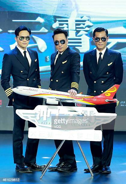 Actor Julian Cheung actor Francis NG and actor Louis Koo attend film Film 'Triumph In The Skies' Beijing press conference on January 4 2015 in...