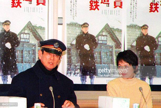 Actor Ken Takakura and actress Shinobu Otake attend the 'Poppoya' press conference on January 26 1999 in Minamifurano Hokkaido Japan