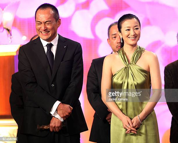 Actor Ken Watanabe and actress Kyoka Suzuki attend the 33rd Japan Academy Aawrds at Grand Prince Hotel New Takanawa on March 5 2010 in Tokyo Japan...