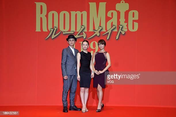 Actor Kengo Kora actresses Keiko Kitagawa and Kyoko Fukada attend the 'RoomMate' press conference on October 30 2013 in Tokyo Japan