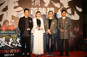 HKG: 'Master Z: The Ip Man Legacy' Hong Kong Premiere