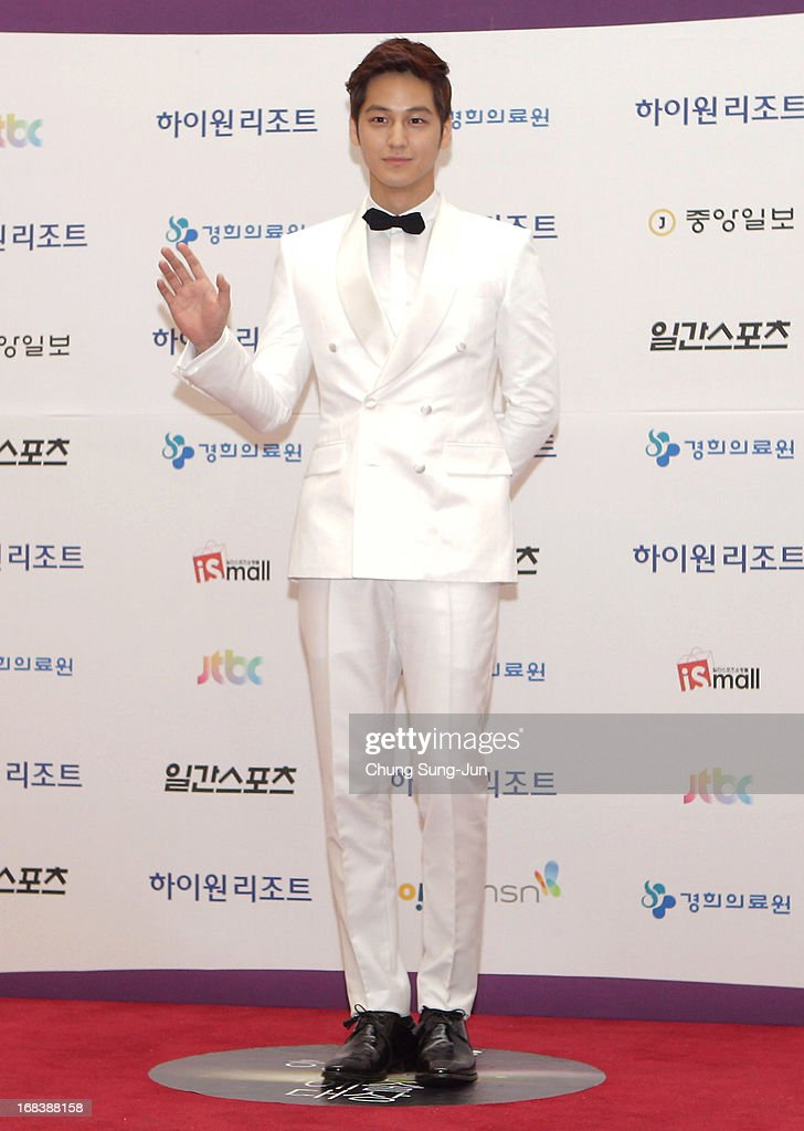 Actor <a gi-track='captionPersonalityLinkClicked' href=/galleries/search?phrase=Kim+Bum&family=editorial&specificpeople=4213404 ng-click='$event.stopPropagation()'>Kim Bum</a> arrives for the 49th Paeksang Arts Awards on May 9, 2013 in Seoul, South Korea.