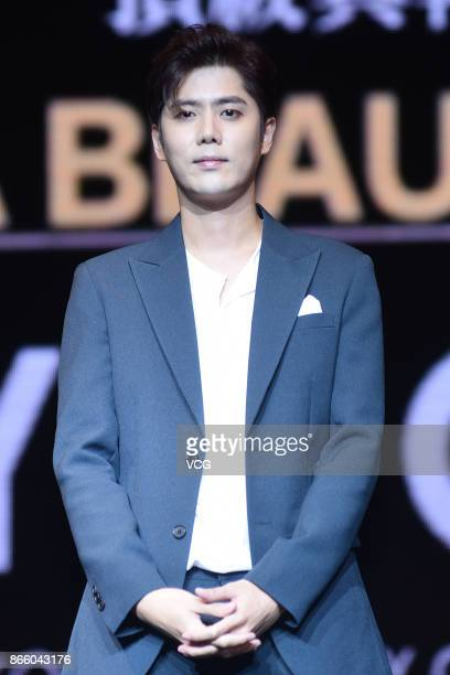 Actor Kim Kyujong of South Korean boy group SS501 attends a commercial activity on October 23 2017 in Taipei Taiwan of China