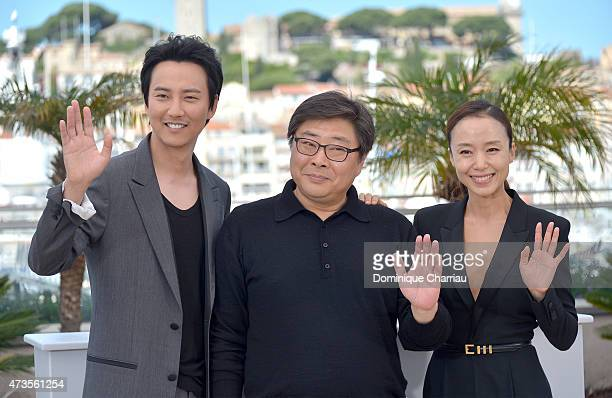 Actor Kim Nam Gil director Oh Seung Uk and actress Jeon Doyeon attend the 'MuRoeHan The Shameless' Photocall during the 68th annual Cannes Film...
