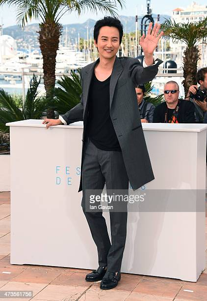 Actor Kim Namgil attends a photocall for 'MoeRoeHan The Shameless' during the 68th annual Cannes Film Festival on May 16 2015 in Cannes France