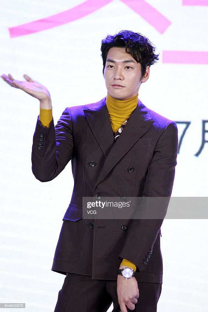 Actor Kim Young Kwang attends web drama 'Gogh The Starry Night' press conference on June 30 2016 in Beijing China