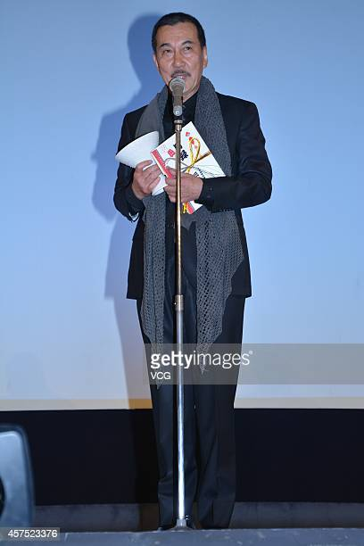 Actor Koji Yakusho attends Kyoto International Film Festival on October 19 2014 in Kyoto Japan