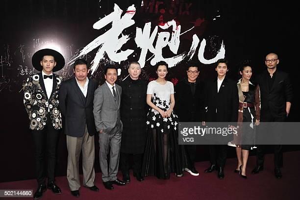 Actor Kris Wu actor Liu Ye producer Wang Zhonglei actor Feng Xiaogang actress Xu Qing producer Wang Zhonglei actor Li Yifeng actress Liang Jing and...